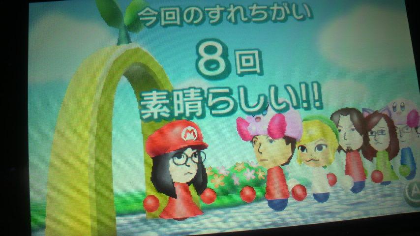 3DS買いましたw_a0088211_1134395.jpg