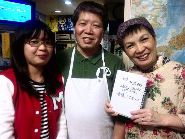 台湾からのメッセージ _f0115311_2015945.jpg