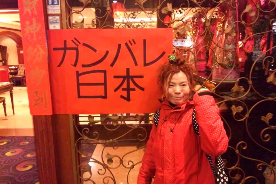 台灣、朋友、非常感謝!!!!! _f0115311_2024091.jpg