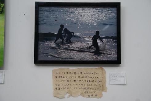 東日本大震災被災地・被災者支援写真展@麻布警察署の六本木駅側の脇入った向い2階ZEN FOTO GALLERY_f0006713_5265718.jpg
