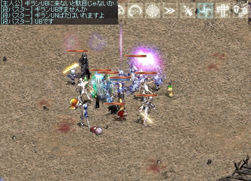 b0056117_6193016.jpg