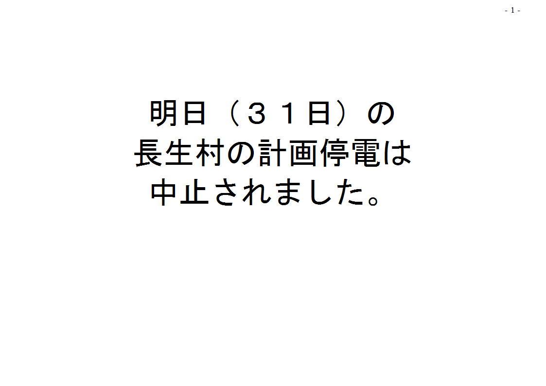 a0177819_19385196.jpg