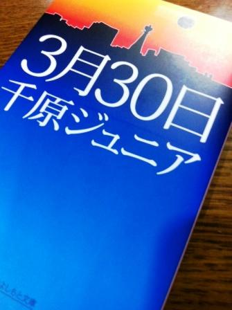 f0142120_12595115.jpg