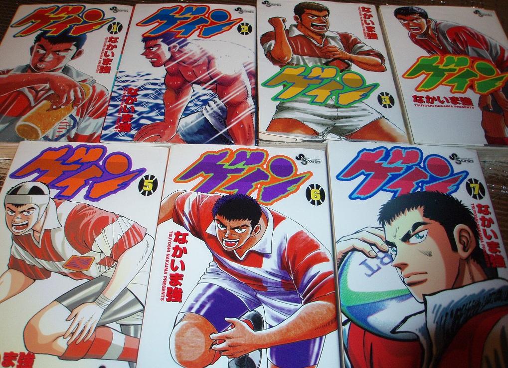 http://pds.exblog.jp/pds/1/201103/30/26/d0168126_2282143.jpg