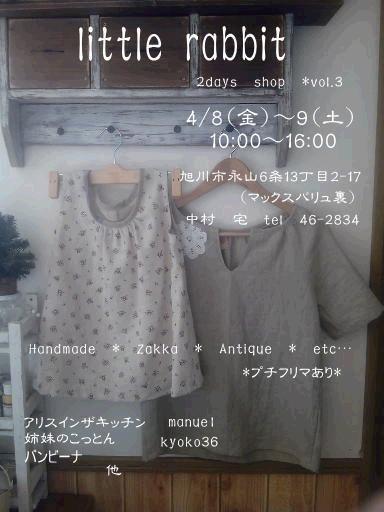 b0132427_343688.jpg