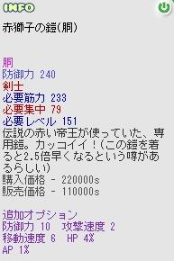c0051934_20455012.jpg