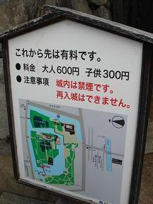 f0224736_16404079.jpg