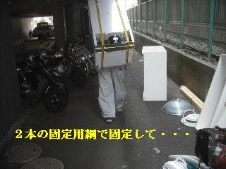 緊急の引っ越し作業_f0031037_18343930.jpg