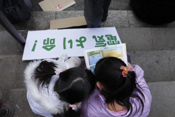 「反原発パレード」で見たメッセージ_a0086851_2403860.jpg