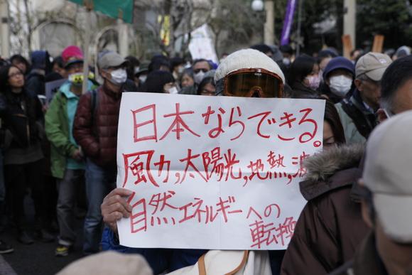 「反原発パレード」で見たメッセージ_a0086851_2432673.jpg