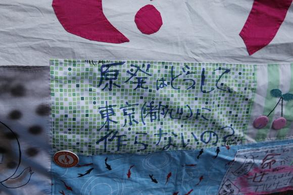 「反原発パレード」で見たメッセージ_a0086851_2441596.jpg