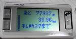 f0065954_19244059.jpg