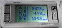 f0065954_19261811.jpg