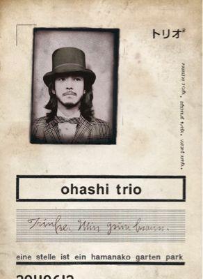 大橋トリオ  浜松LIVE_b0161661_17192220.jpg