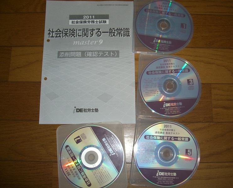 b0082262_20133889.jpg
