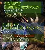 f0233667_16481786.jpg