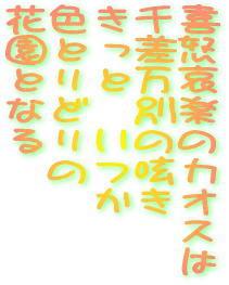 f0051668_20481014.jpg