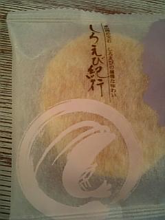 「KAZU!!」_e0065969_1671675.jpg