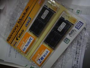 MacBookProのメモリ増設_a0027275_20463912.jpg