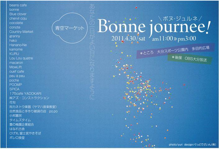 ・青空マーケット_b0209477_20504685.jpg