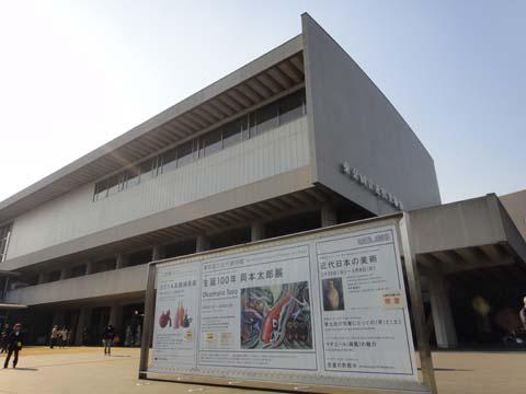 岡本太郎展と日本橋三越 天女(まごころ)像_e0201681_13172259.jpg
