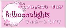 ロゴできました☆_b0007182_2373864.jpg