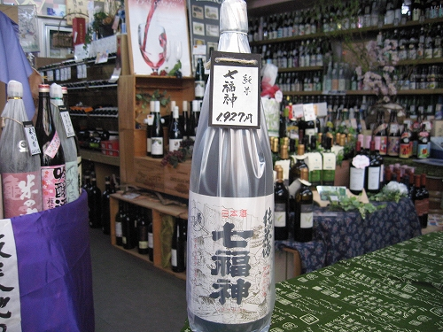 日本酒 「七福神 純米」 吉祥寺の酒屋より_f0205182_11291392.jpg