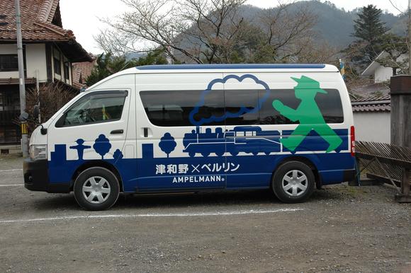 津和野にずらっと並びました!_c0180686_19292742.jpg