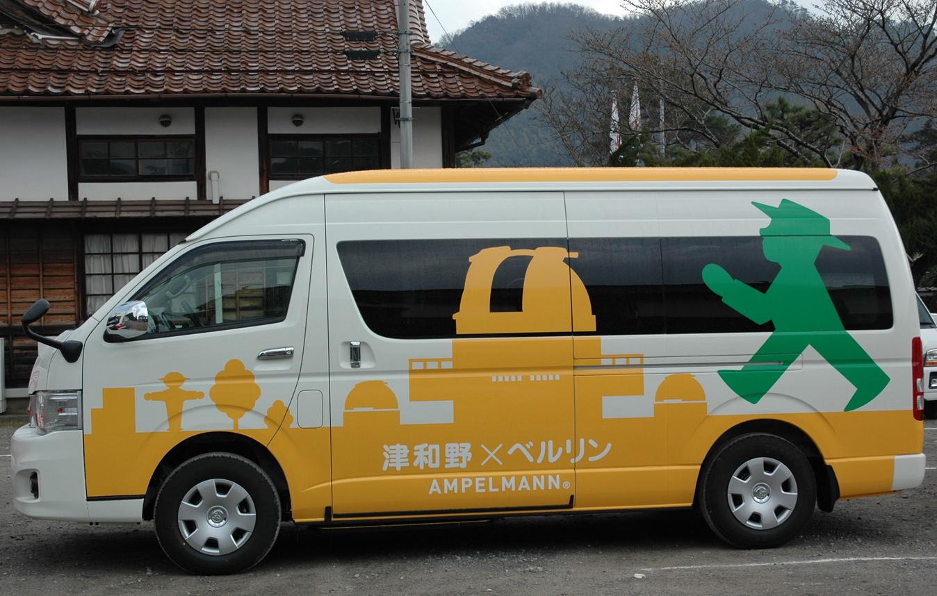 津和野にずらっと並びました!_c0180686_1930454.jpg