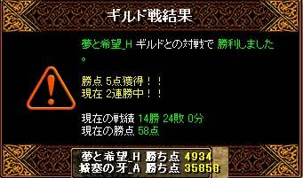 b0194887_1443217.jpg