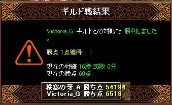 b0194887_14462378.jpg