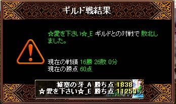 b0194887_14474880.jpg