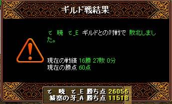 b0194887_14492659.jpg