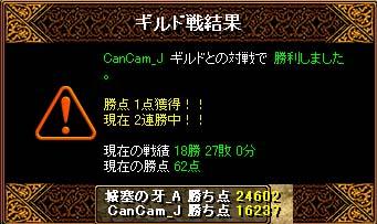 b0194887_1452384.jpg