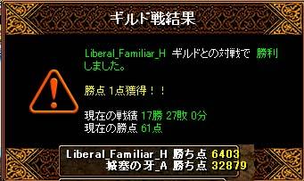 b0194887_1454375.jpg