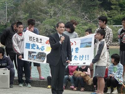 谷津校長先生、ヤスヨさん、ありがとー!!!_e0028387_052556.jpg