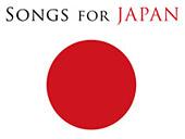 大震災支援アルバム『SONGS FOR JAPAN』を購入_b0114798_2137955.jpg