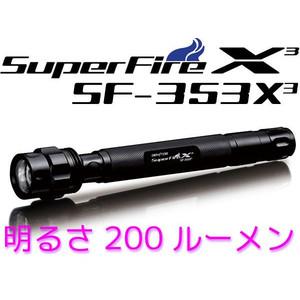 f0160801_16414088.jpg