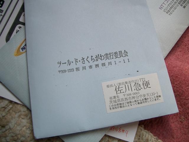 d0171706_19484098.jpg