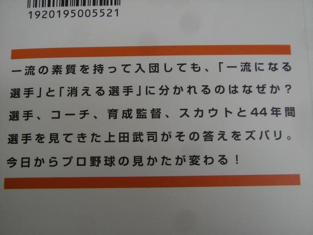a0142107_17252848.jpg