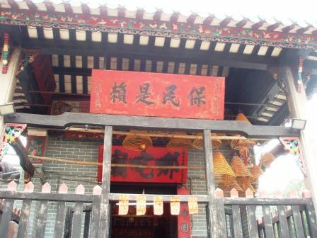 香港の占い・・・_b0198109_10174537.jpg