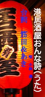 d0095910_5411818.jpg