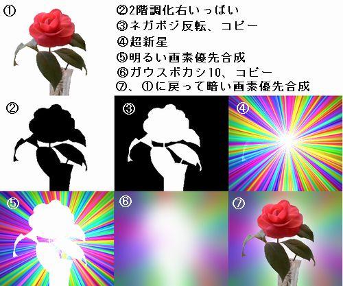 d0048312_2119941.jpg