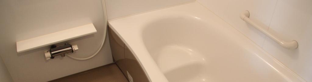 子育て応援賃貸・・・bath_e0154712_20111325.jpg
