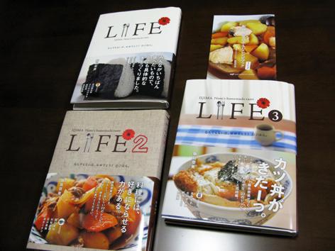 LIFE 3_f0129726_22521578.jpg