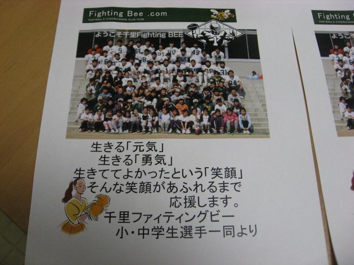 b0211028_0235480.jpg