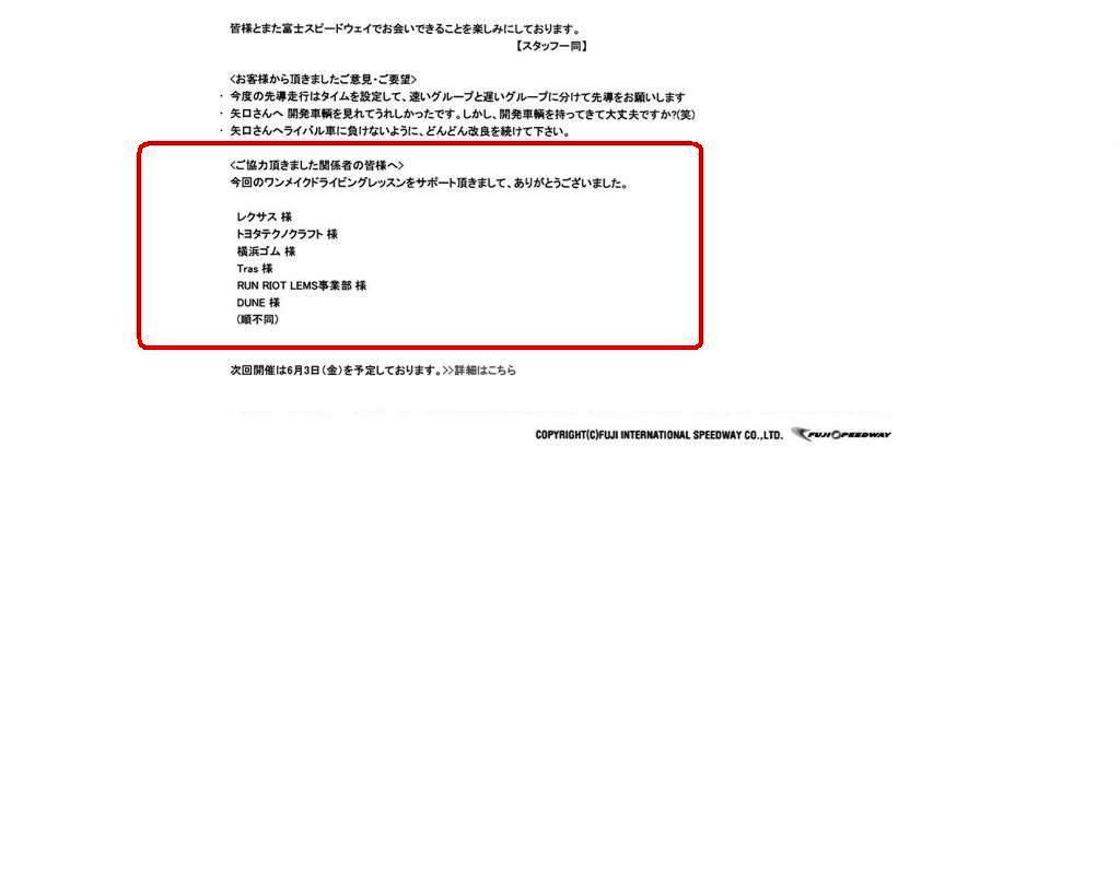 c0084643_1872387.jpg