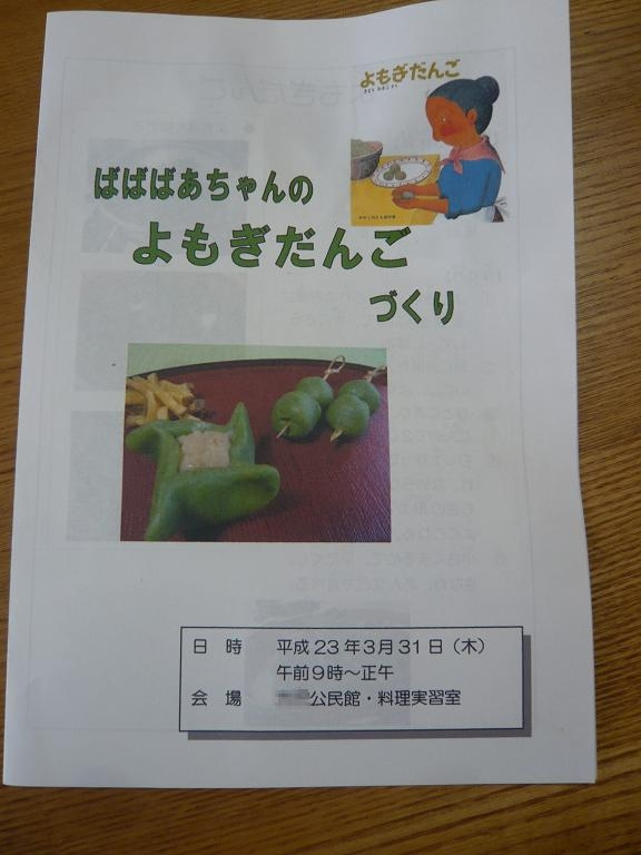 c0137444_1637337.jpg