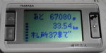 f0065954_2041131.jpg