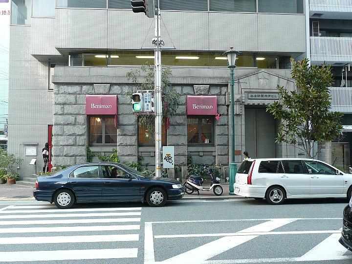毎日新聞神戸支局旧正面玄関_c0112559_13421735.jpg